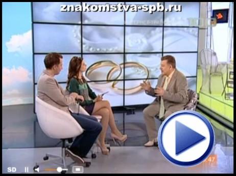 знакомства в санкт петербурге богатые женщины